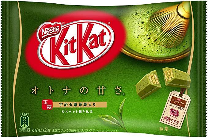 Matcha Flavoured KitKat
