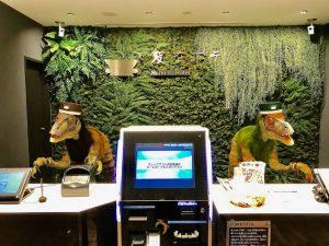 Unique Robot Staffed Hotel
